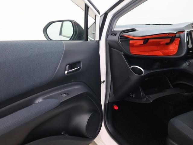 G 7人乗り トヨタセーフティセンス スマートキー プッシュスタート 両側パワースライドドア 8インチナビ フルセグ バックカメラ(67枚目)