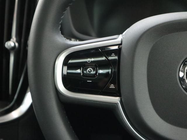 クロスカントリー T5 AWD プロ パノラマルーフ 本革シート 純性ナビ フルセグ ハーマンカードン 電動リアゲート 全方位カメラ ETC LEDオートライト 純正19インチアルミ 修復歴無し(46枚目)
