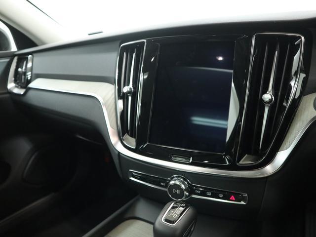 クロスカントリー T5 AWD プロ パノラマルーフ 本革シート 純性ナビ フルセグ ハーマンカードン 電動リアゲート 全方位カメラ ETC LEDオートライト 純正19インチアルミ 修復歴無し(50枚目)