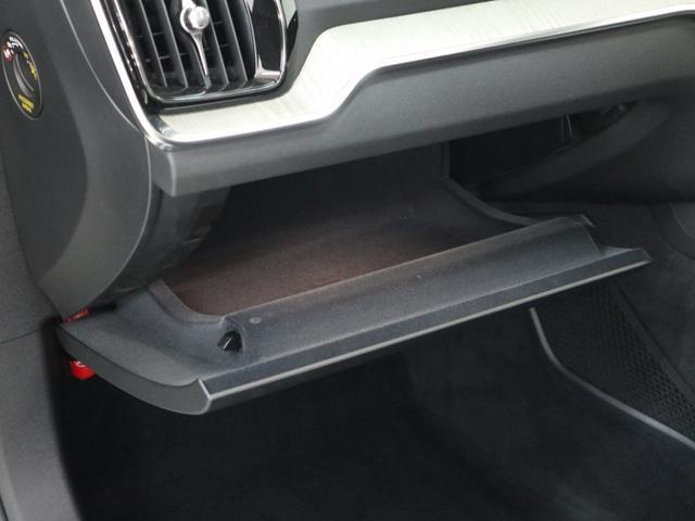 クロスカントリー T5 AWD プロ パノラマルーフ 本革シート 純性ナビ フルセグ ハーマンカードン 電動リアゲート 全方位カメラ ETC LEDオートライト 純正19インチアルミ 修復歴無し(56枚目)
