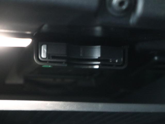 クロスカントリー T5 AWD プロ パノラマルーフ 本革シート 純性ナビ フルセグ ハーマンカードン 電動リアゲート 全方位カメラ ETC LEDオートライト 純正19インチアルミ 修復歴無し(57枚目)
