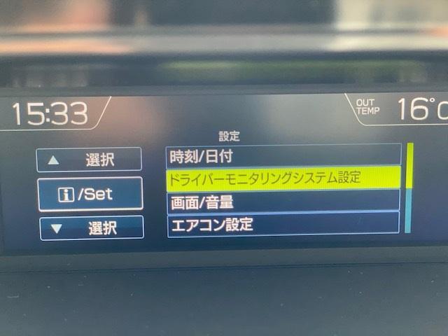 X-ブレイク メーカーオプション ( フロントパワーシート パワーリアゲート ドライバーモニタリングシステム アイサイトセイフティプラス 運転支援 視界拡張 )(29枚目)