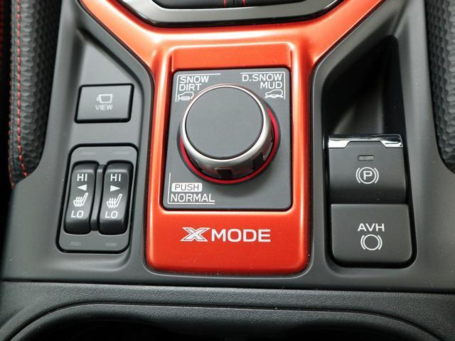 X-ブレイク メーカーオプション ( フロントパワーシート パワーリアゲート ドライバーモニタリングシステム アイサイトセイフティプラス 運転支援 視界拡張 )(35枚目)