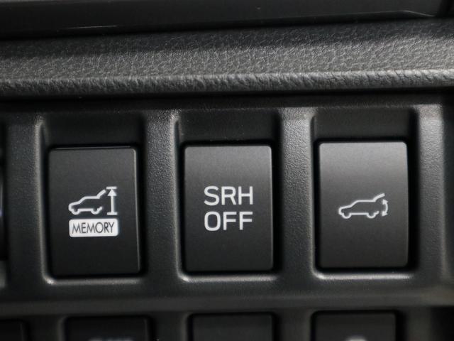 X-ブレイク メーカーオプション ( フロントパワーシート パワーリアゲート ドライバーモニタリングシステム アイサイトセイフティプラス 運転支援 視界拡張 )(38枚目)