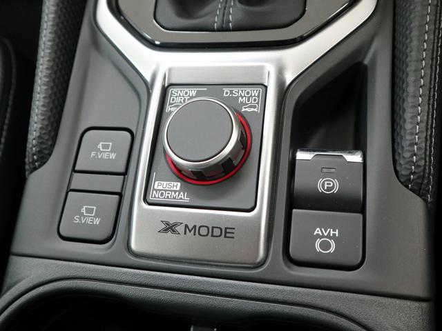 アドバンス メーカーオプション ( パワーリアゲート 本革シート アイサイトセイフティプラス 視界拡張 ルーフレール )ドライバーモニタリングシステム(33枚目)