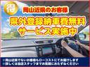 X 修復歴無し 禁煙車 トヨタセーフティセンス LEDオートライト クルーズコントロール アイドリングストップ(42枚目)