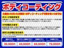 HDDナビエディション ホンダインターナビ バックカメラ HIDオートライト キーレス ETC 7人乗り(22枚目)