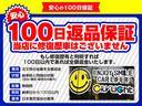 13G・F 純正ナビ フルセグ バックカメラ スマートキー プッシュスタート LEDオートライト アイドリングストップ ETC(80枚目)