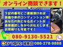 """G""""Cuero"""" 7人乗り(80枚目)"""