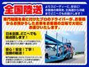 G 7人乗り トヨタセーフティセンス スマートキー プッシュスタート 両側パワースライドドア 8インチナビ フルセグ バックカメラ(23枚目)