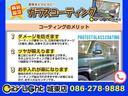 X-ブレイク メーカーオプション ( フロントパワーシート パワーリアゲート ドライバーモニタリングシステム アイサイトセイフティプラス 運転支援 視界拡張 )(54枚目)