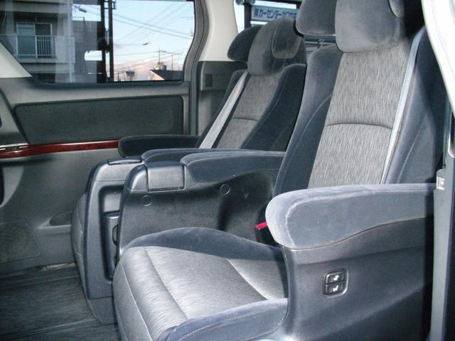 トヨタ アルファード 350S Cパッケージ サンルーフ 両Pスライド 7人乗り