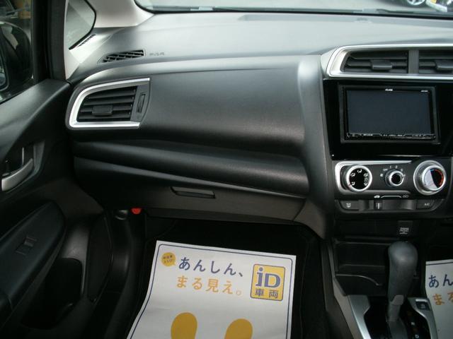ホンダ フィット 13G・Fパッケージ メモリーナビ・フルセグ・DVD再生
