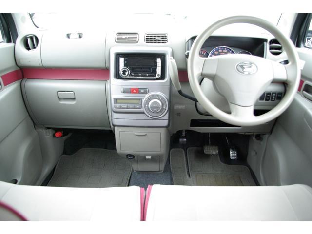 X リミテッド 運転席パワーシート・スマートキー(10枚目)