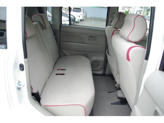X リミテッド 運転席パワーシート・スマートキー(20枚目)