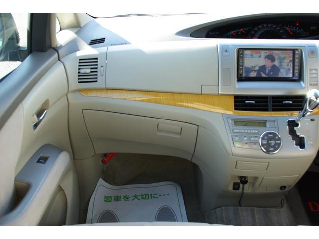 トヨタ エスティマ 2.4アエラス Gエディション・純正HDDナビ・フルセグ