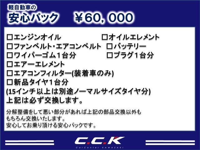 「ダイハツ」「ミラアヴィ」「軽自動車」「岡山県」の中古車4