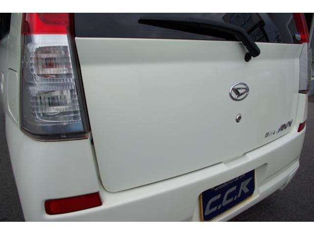 「ダイハツ」「ミラアヴィ」「軽自動車」「岡山県」の中古車24