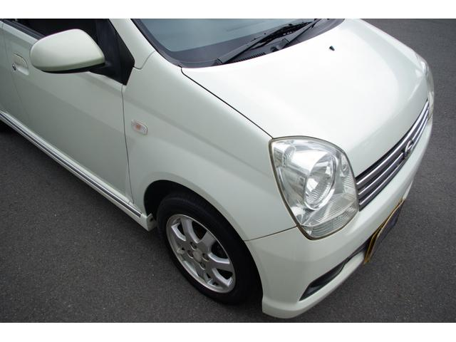 「ダイハツ」「ミラアヴィ」「軽自動車」「岡山県」の中古車41