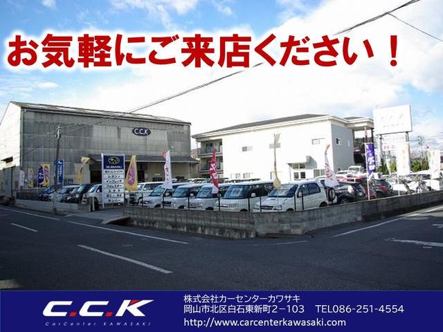 「ダイハツ」「ミラアヴィ」「軽自動車」「岡山県」の中古車79