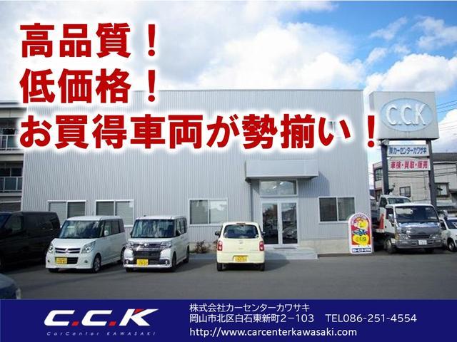 G フル装備・ABS・Wエアーバック・HDDナビ・DVD再生・CD・ミュージックサーバーETC・キーレス・純正17インチアルミ・フォグランプ(7枚目)