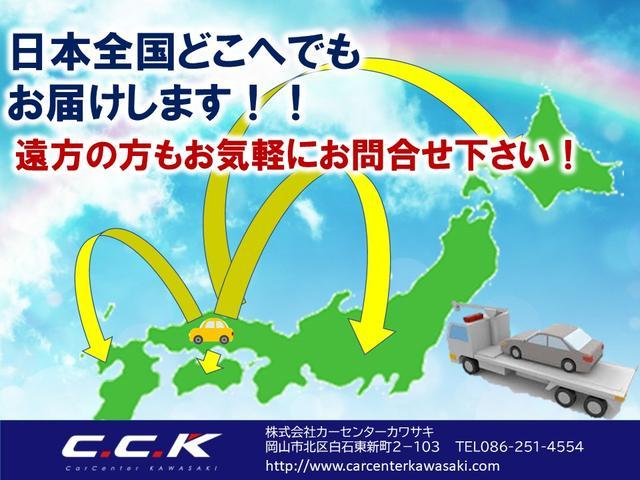 G フル装備・ABS・Wエアーバック・HDDナビ・DVD再生・CD・ミュージックサーバーETC・キーレス・純正17インチアルミ・フォグランプ(32枚目)