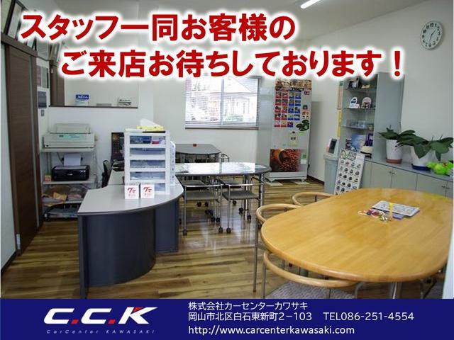 当店は、お客様と末永いお付き合いを心掛けております。自社工場も完備しておりますので、アフターメンテナンスもお任せ下さい。