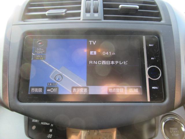 240S Gパッケージ 純正ナビ バックカメラ ワンオーナー(13枚目)