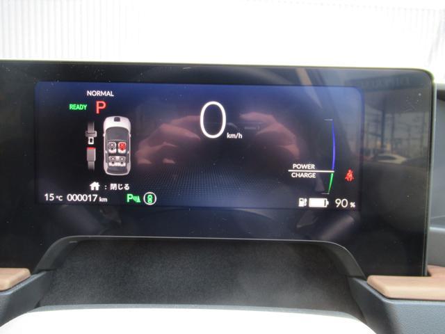 アドバンス ワイドスクリーンホンダコネクト サイドミラーカメラ シート&ステアリングヒーター スカイルーフ 純正17インチ  登録済み未使用車(18枚目)