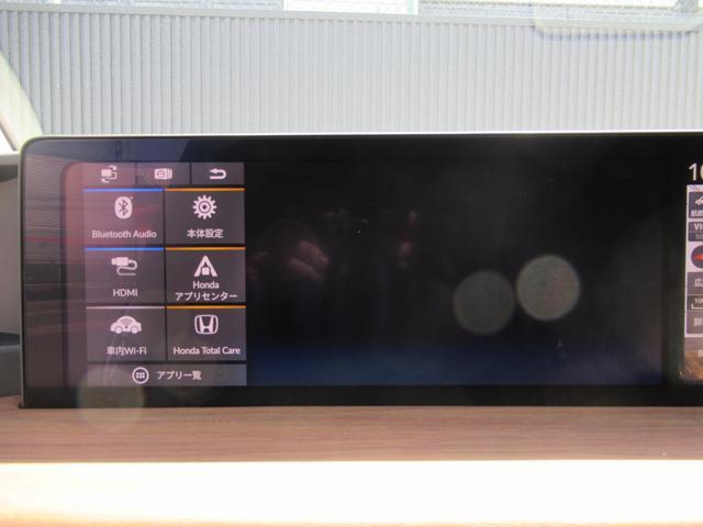 アドバンス ワイドスクリーンホンダコネクト サイドミラーカメラ シート&ステアリングヒーター スカイルーフ 純正17インチ  登録済み未使用車(33枚目)