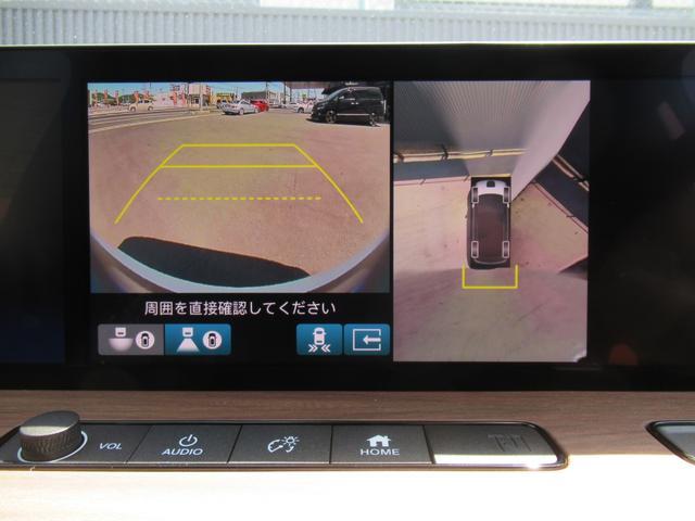 アドバンス ワイドスクリーンホンダコネクト サイドミラーカメラ シート&ステアリングヒーター スカイルーフ 純正17インチ  登録済み未使用車(40枚目)