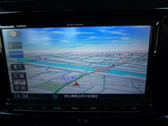 「スズキ」「ジムニー」「コンパクトカー」「岡山県」の中古車9