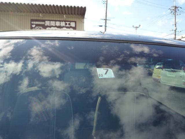 「トヨタ」「スペイド」「ミニバン・ワンボックス」「岡山県」の中古車15