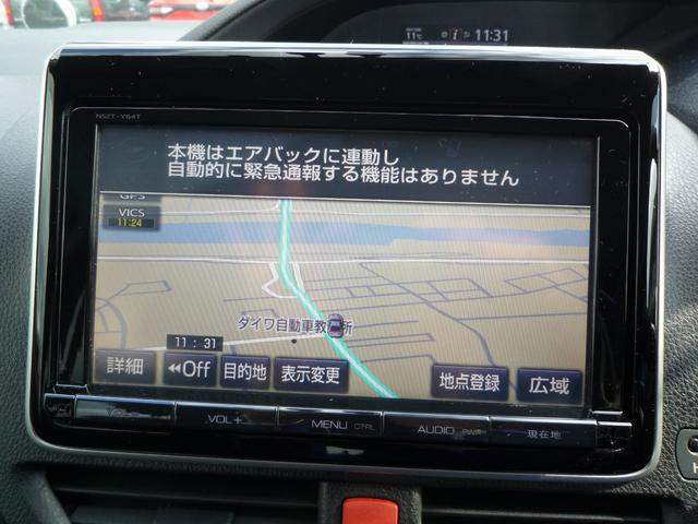 「トヨタ」「ノア」「ミニバン・ワンボックス」「岡山県」の中古車10