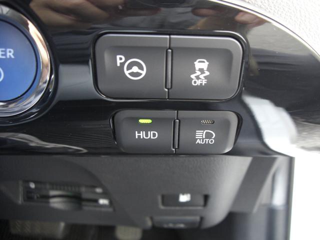 Aツーリングセレクション LEDライト スマートキー Pスタート プリクラ レーンキープ オートハイビーム ナビ 地デジ シートヒーター ヘッドアップディスプレイ ETC クルーズ Bカメラ S-IPA オートライト 革シート(22枚目)