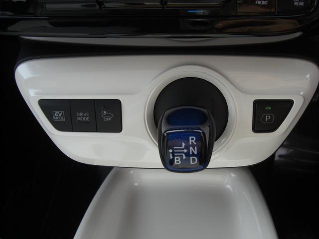 Aツーリングセレクション LEDライト スマートキー Pスタート プリクラ レーンキープ オートハイビーム ナビ 地デジ シートヒーター ヘッドアップディスプレイ ETC クルーズ Bカメラ S-IPA オートライト 革シート(29枚目)