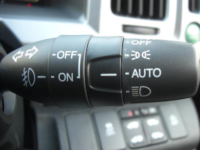 オートの位置にしておけばつけ忘れや消し忘れの心配がありません。。うれしい装備の一つです!