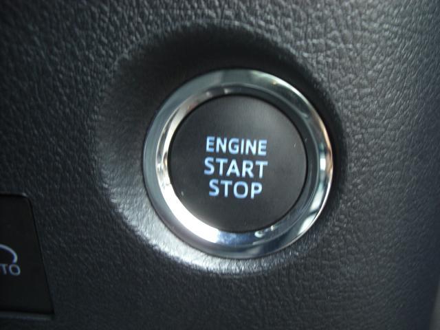 スマートキーなんでかばんの中に鍵があっても、ボタン一つでエンジンスタート♪ 手間が省けるのはいいことですよね。。