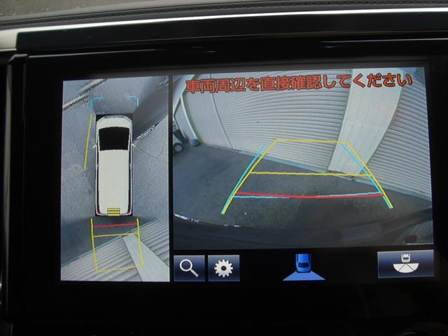色々なカメラからの情報があるので、駐車の時に助かります。