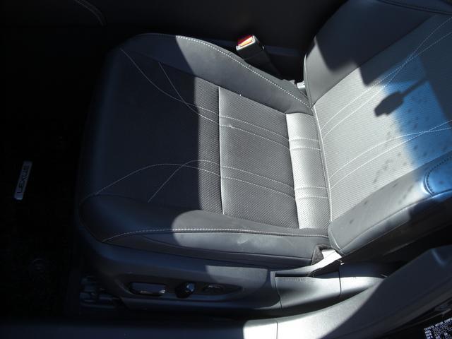 ES300h バージョンL サンルーフ デジタルインナーミラー パノラマビュー Pシート パワートランク HUD BSM LTA シートヒーター リヤシートヒーター ステアリングヒーター ETC 置くだけ充電 走行中TV(11枚目)