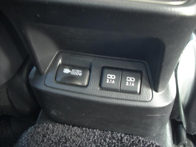 ES300h バージョンL サンルーフ デジタルインナーミラー パノラマビュー Pシート パワートランク HUD BSM LTA シートヒーター リヤシートヒーター ステアリングヒーター ETC 置くだけ充電 走行中TV(18枚目)