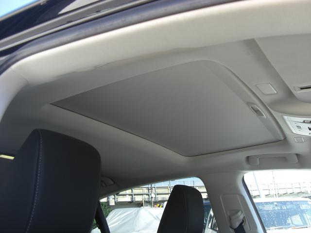 ES300h バージョンL サンルーフ デジタルインナーミラー パノラマビュー Pシート パワートランク HUD BSM LTA シートヒーター リヤシートヒーター ステアリングヒーター ETC 置くだけ充電 走行中TV(23枚目)