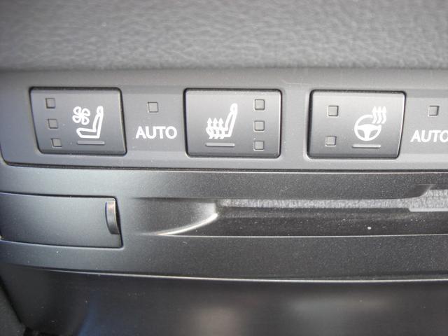 ES300h バージョンL サンルーフ デジタルインナーミラー パノラマビュー Pシート パワートランク HUD BSM LTA シートヒーター リヤシートヒーター ステアリングヒーター ETC 置くだけ充電 走行中TV(26枚目)