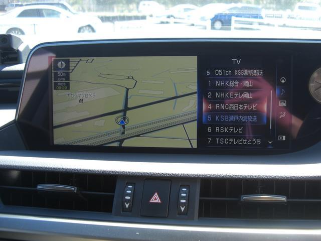 ES300h バージョンL サンルーフ デジタルインナーミラー パノラマビュー Pシート パワートランク HUD BSM LTA シートヒーター リヤシートヒーター ステアリングヒーター ETC 置くだけ充電 走行中TV(27枚目)