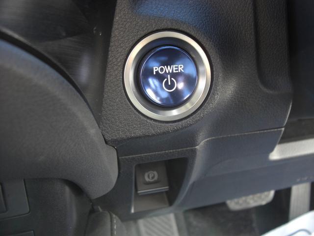 ES300h バージョンL サンルーフ デジタルインナーミラー パノラマビュー Pシート パワートランク HUD BSM LTA シートヒーター リヤシートヒーター ステアリングヒーター ETC 置くだけ充電 走行中TV(29枚目)