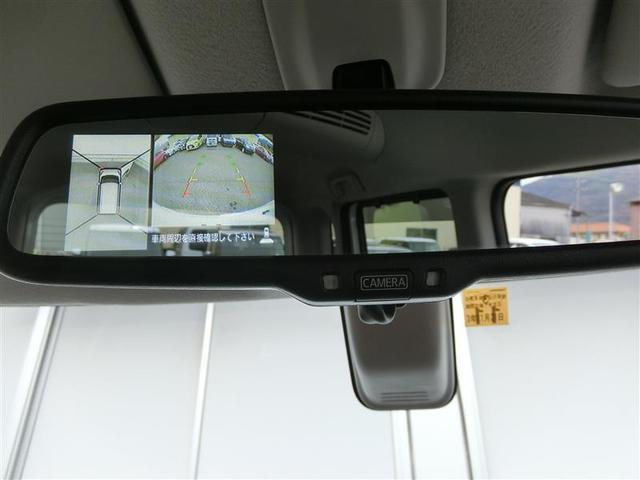 ハイウェイスター ターボ ミュージックプレイヤー接続可 バックカメラ 衝突被害軽減システム 両側電動スライド HIDヘッドライト アイドリングストップ(10枚目)