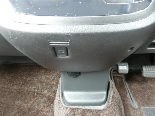 ハイウェイスター ターボ ミュージックプレイヤー接続可 バックカメラ 衝突被害軽減システム 両側電動スライド HIDヘッドライト アイドリングストップ(12枚目)