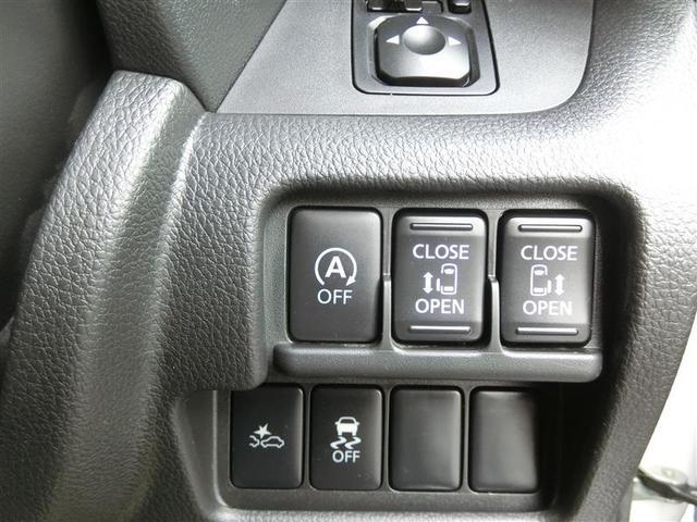 ハイウェイスター ターボ ミュージックプレイヤー接続可 バックカメラ 衝突被害軽減システム 両側電動スライド HIDヘッドライト アイドリングストップ(13枚目)
