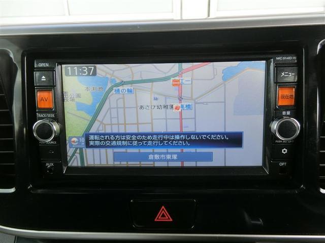 Hスター XV+セーフ フルセグ メモリーナビ DVD再生 ミュージックプレイヤー接続可 バックカメラ 衝突被害軽減システム ETC 電動スライドドア HIDヘッドライト アイドリングストップ(9枚目)