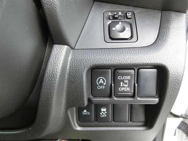Hスター XV+セーフ フルセグ メモリーナビ DVD再生 ミュージックプレイヤー接続可 バックカメラ 衝突被害軽減システム ETC 電動スライドドア HIDヘッドライト アイドリングストップ(13枚目)